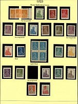 Soviet Union THE FIRST DEFINITIVE ISSUE ON WATERMARKED PAPER: 1925-26, 54 stamps