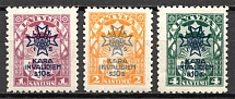 1923 Latvia (Full Set)