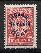 1922 Russia Priamur Rural Province Civil War 4 Kop (Perforated, Signed)