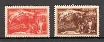 1950 USSR 2-d All-Union Peace Conference (Full Set, MNH)