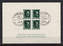 1937 Third Reich, Germany (Souvenir Sheet Mi. 8, Special Commemorative Cancellation HAMBURG, CV $40)