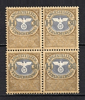 `30` Employee Insurance Revenue Stamps, Germany (Block of Four, MNH)