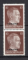 1941-43 10pf Occupation of Ukraine, Germany (Mole on the Forehead, Print Error, Pair, MNH)