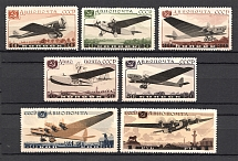 1937 USSR Aviation of the USSR (Full Set)