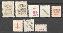 World Stamps Offset Overprints Group