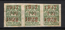 1922 Vladivostok Far Eastern Republic 2 Kop (Different Type of `22` on one Strip!, CV $270,  Signed)