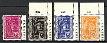 1954 Yaroslav the Wise (With Watermark, Only 500 Issued, Full Set, MLH/MNH)