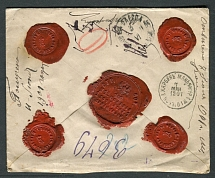 1901. China. Russian Army suppressing the boxing uprising. Postmark -