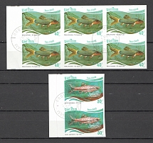 1986-92 Vietnam Block Fauna (2 Scans, CV $200, Cancelled)