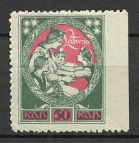 1920 Latvia (Missed Perf, on Banknotes, Brown-Green, MNH)