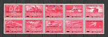 1965 Vienna International Philatelic Exhibition (WIPA) Block (MNH)