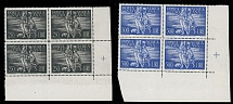 Vatican City 1948, Archangel Raphael and Young Tobias 250L and 500L, blocks of 4