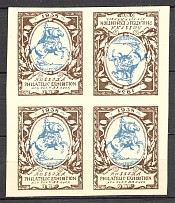 1938 Rossica New York Block of Four (Tete-Beche, MNH/MLH)