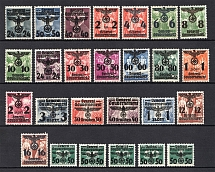 1940 General Government, Germany (Full Set, CV $80)
