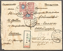 1917 Russia Military Censored Registered Cover Dubno - St. Gallen (Switzerland)