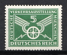 1925 5pf Third Reich, Germany (Horizontal Watermark, CV $30, MNH)