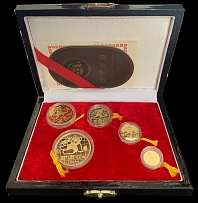 PRC 1989(P), Panda, 5y-100y, complete set of 5 proof gold coins, AGW 1.95oz