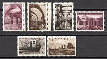 1938 USSR The Second Line of Moscow Subway (Full Set)