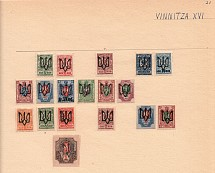 Vinnitsa Small Collection Tridents Type 16