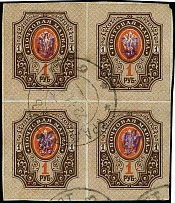 POLTAVA: 1rbl, two blocks of four with overprint type 1 in violet, used and