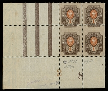 Imperial Russia 1912-16, 1r dark brown, pale brown and orange, perforation 13½
