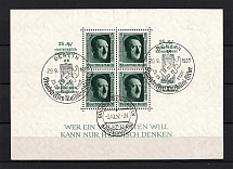 1937 Third Reich, Germany (Souvenir Sheet Mi. 11, Special Commemorative Cancellation BERLIN, CV $80)