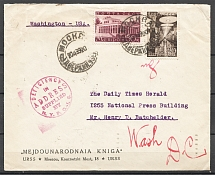 1939 USSR `Mezhdunarodnaya Kniga` Cover Moscow - New York - Washington (USA)
