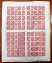 1908-17 Russia 4 Kop Full Sheet (Control Number `1`+ Control Text, CV $350, MNH)