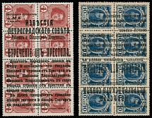 Imperial Russia EMPEROR NICHOLAS II ABDICATION OVERPRINTS: 1917, two blocks of 8