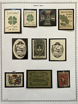 Exhibition sheet with 10 non-postage stamps. Great quality. Ex - E. Markovich