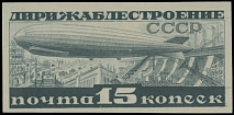 Soviet Union AIRSHIP (DIRIGIBLE) ISSUES: 1932, Airship over the Dnieper Dam