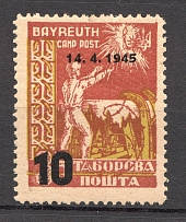 1949 Bayreuth Displaced Persons DP Camp Ukraine `10` (Perf)