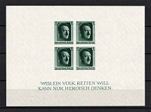1937 Third Reich, Germany (Souvenir Sheet Mi. 8, CV $285, MNH)