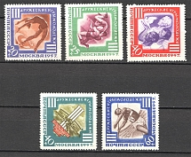 1957 USSR Third International Youth Games (Full Set, MNH/MLH)