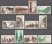 1938 USSR Crimea and Caucasus (Full Set, MNH)