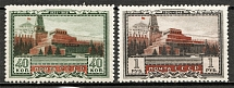 1949 USSR 25th Anniversary of the Death of Lenin (Full Set, MNH/MLH)