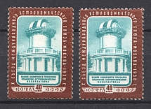 1958 USSR 40 Kop International astronomical Union (Perf 12.5 and 12x12.5, MNH)