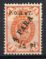 1918 4pa/1k ROPiT Offices in Levant, Russia (BROKEN `2`, Print Error)