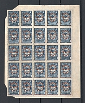 1922, 10k Priamur Rural Province Overprint on Eastern Republic stamps, Sheet of 25 (CV $550, Signed)