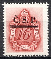 1945 Roznava Slovakia Ukraine CSP Local Overprint 16 Filler (MNH)