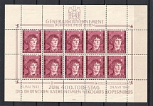 1943 General Government, Germany (Souvenir Sheet, Control Number `II-4`)