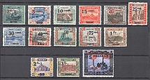 1921 Saar Germany (Full Set, CV $100)