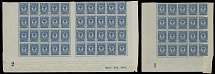Russian Empire, PRINTER'S CONTROL MARKINGS: 1910-11, 10k gray blue, 2 blks of 40