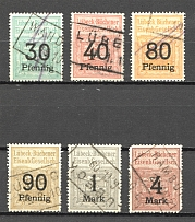 Lubeck Railway Stamps (Cancelled)