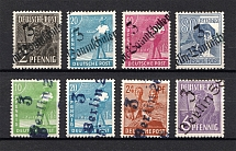 1948 District 3 Berlin Emergency Issue, Soviet Zone of Occupation, Germany