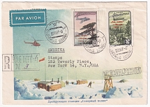 1956. A corporate envelope sent from the North Pole-4 station (05/22/1956) to New York (USA). Doublet stamp
