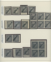 Black Diagonal Surcharge 100,000r, COLLECTION: 1922, 30 mint stamps, singles