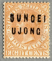 1882-84, 8 c., orange, overprint types 12 + 14, type 12 double kiss overprint,
