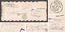1942 USA Soviet-Anglo-Iranian Censorship Cover Middletown - New York - Cairo