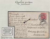 1909. Judicial censorship of the Simbirsk District Court. an open letter was sen